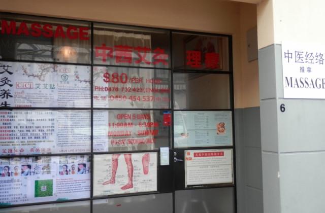 LOT 6 / 28 Robinson Avenue, PERTH WA, 6000