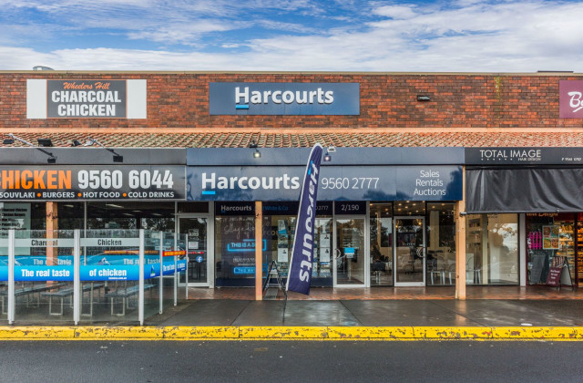 Shop 2 Wheelers Hill Shopping Centre, WHEELERS HILL VIC, 3150