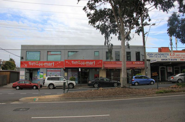 Suite 2/134 Canterbury Road, BLACKBURN VIC, 3130