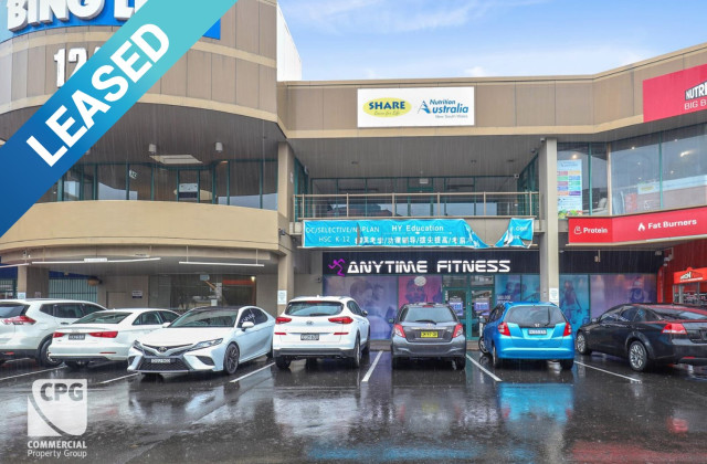 Suite 2A/124 Forest Road, HURSTVILLE NSW, 2220