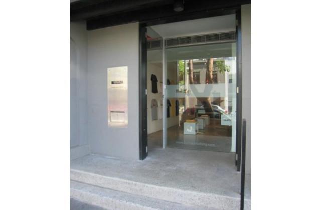 289 Liverpool Street, DARLINGHURST NSW, 2010
