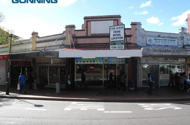 236 Forest Road, HURSTVILLE NSW, 2220
