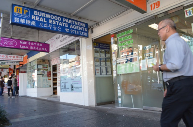 Level 1/179 Burwood Road, BURWOOD NSW, 2134