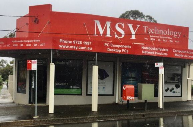 Ground Floor/188-190 Gardeners Road, KINGSFORD NSW, 2032