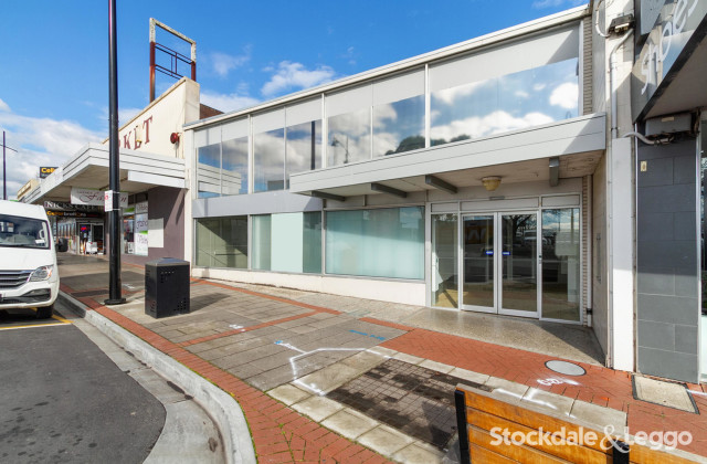 184 Commercial Road, MORWELL VIC, 3840